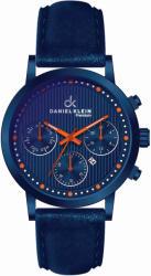 Daniel Klein DK10378