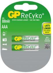 GP Batteries AAA ReCyko 800mAh (2)