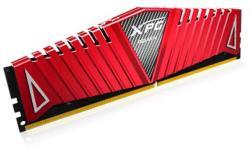 ADATA 4GB DDR4 2666MHz AX4U2666W4G16-BRZ