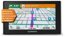 Garmin DriveSmart 50LMT-D (010-01539-10)