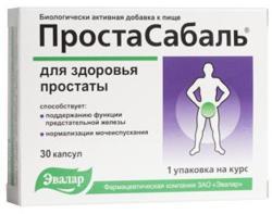 ProsztaSzabal kapszula - 30 db