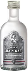 Russian Carskaja Original Vodka (0.5L)