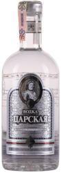 Russian Carskaja Original Vodka (0.7L)