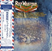 Rick Wakeman Journey To The Center Of The Earth