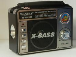 WAXIBA XB6061URT