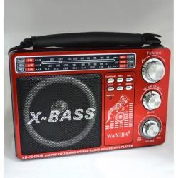 WAXIBA XB-1043UR