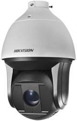 Hikvision DS-2DF8223I-AEL