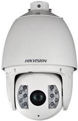 Hikvision DS-2AF7264AW