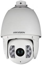 Hikvision DS-2AF7268-A