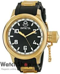 Invicta Russian Diver 1436