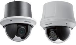 Hikvision DS-2DE4120-AE3