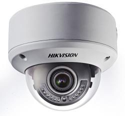 Hikvision DS-2CC5281P-AVFIR2