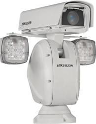 Hikvision DS-2DY9185-AI2