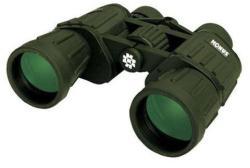 Konus ARMY 10x50 2172