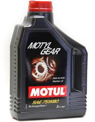 Motul Motylgear 75W-80 (2L)