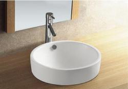 Sanotechnik Pultra építhető kerek mosdó (K910)