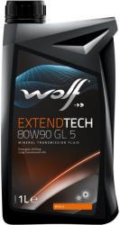 Wolf Extendtech 80W-90 GL5 (1L)