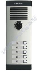 Competiton Electronics SAC 20C 1x5