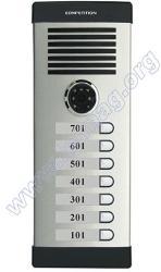 Competiton Electronics SAC 20C 1x7