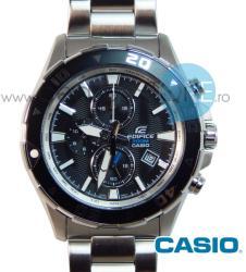 Casio EFM-501D