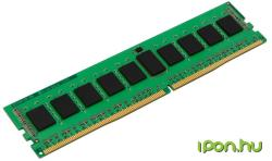 Kingston 8GB DDR4 2133MHz KVR21R15D8/8I