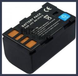 a9a5299d046c JVC GZ-MG465B 7.4V 1400mAh utángyártott Lithium-Ion kamera/fényképezőgép  akku/