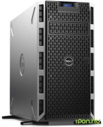 Dell PowerEdge T430 DPET430-2X2620-HR750ODKB-11