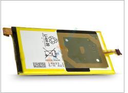Sony Li-Polymer 2600 mAh LIS1561ERPC