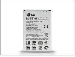 LG Li-Ion 2100 mAh BL-52UH