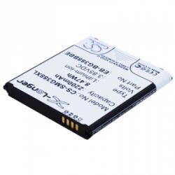 Utángyártott Samsung Li-Ion 2200 mAh EB-BG388BB