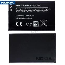 Nokia Li-Ion 950mAh BL-4C