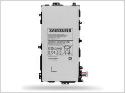 Samsung Li-Ion 4600 mAh SP3770E1H