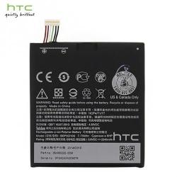 HTC LI-Polymer 2040 mAh 35H00222-00M
