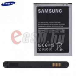 Samsung Li-Ion 3100 mAh EB595675LUC