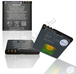 Nokia Li-Ion 900mAh BP-5M