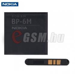 Nokia LI-Polymer 1070 mAh BP-6M