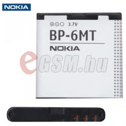 Nokia LI-Polymer 1050 mAh BP-6MT