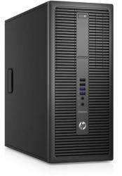 HP ProDesk 600 G2 P1G86EA