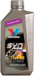Valvoline SynPower TDL 75W-90 (1L)