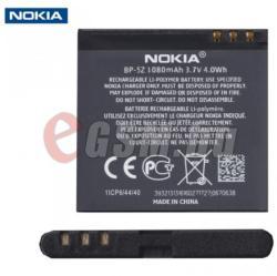 Nokia LI-Polymer 1080 mAh BP-5Z