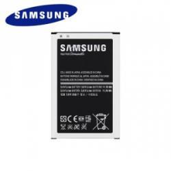 Samsung Li-Ion 2600 mAh EB-B220AE/AC