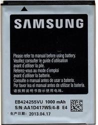 Samsung Li-Ion 1000mAh EB424255VUC
