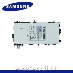Samsung Li-Ion 4600 mAh GH43-03786A