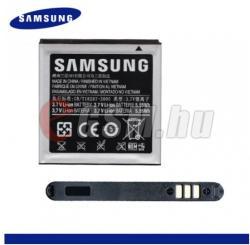 Samsung Li-Ion 1500 mAh EB575152VUC