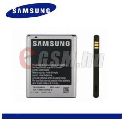 Samsung LI-Ion 2500 mAh EB615268VUC