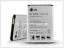 LG Li-Ion 2610 mAh BL-54SG