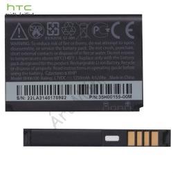 HTC Li-Ion 1250 mAh BA S570
