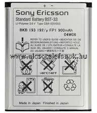 Sony Ericsson Li-Ion 950mAh BST-33