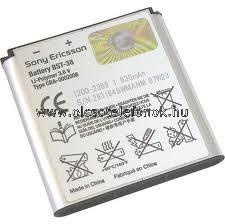 Sony Ericsson Li-Ion 850mAh BST-38
