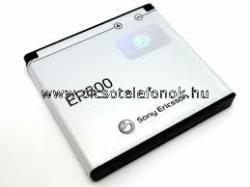 Sony Ericsson Li-Ion 1050mAh EP 500